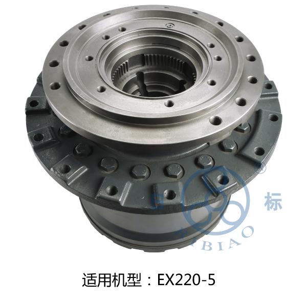 EX220-5