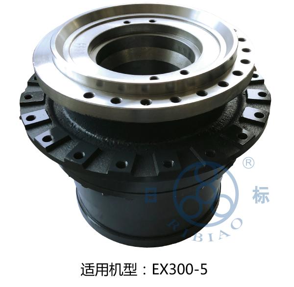 EX300-5