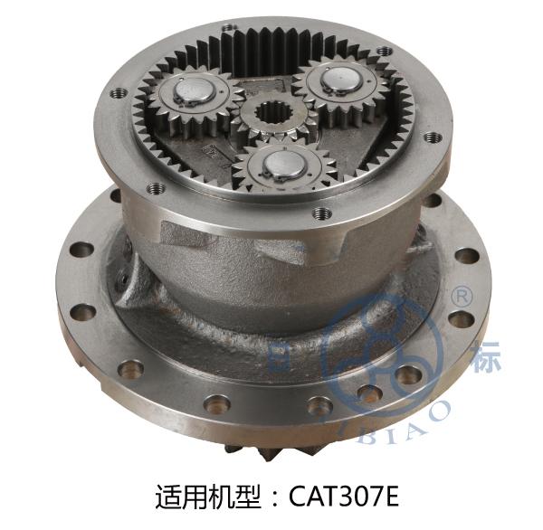 CAT307E