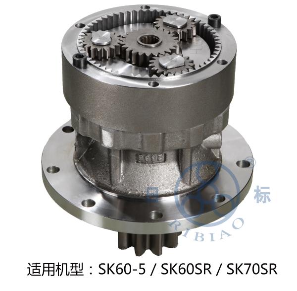 SK60-5/SK60SR/SK70SR