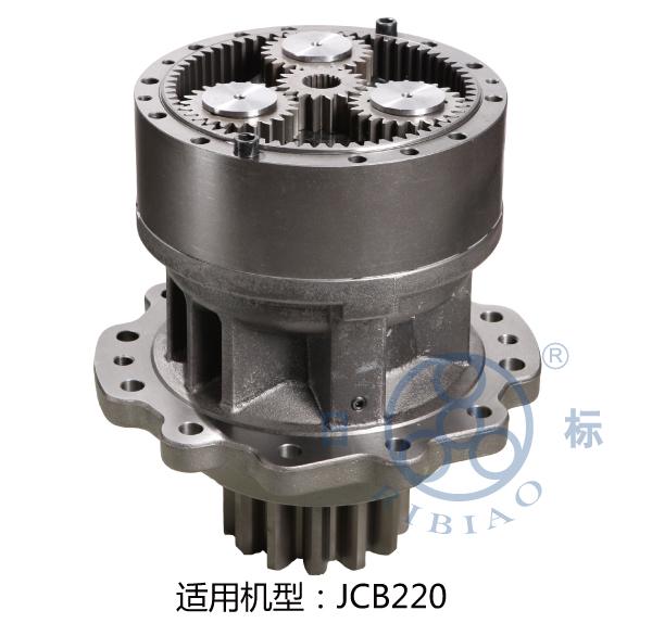 JCB220