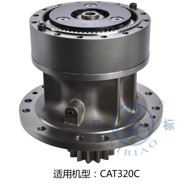 CAT320C