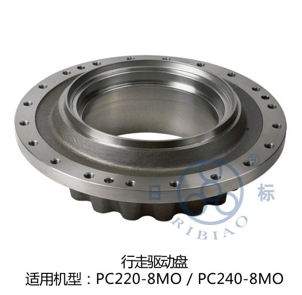 行走驅動盤 適用機型PC220-8MO/PC240-8MO