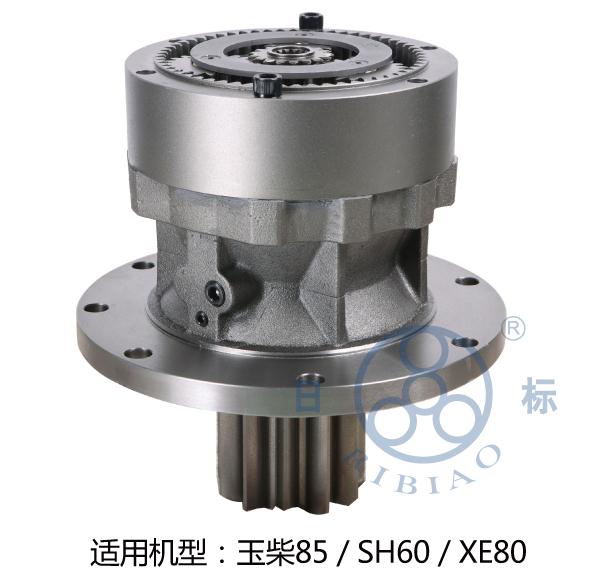 玉柴85/SH60/XE80
