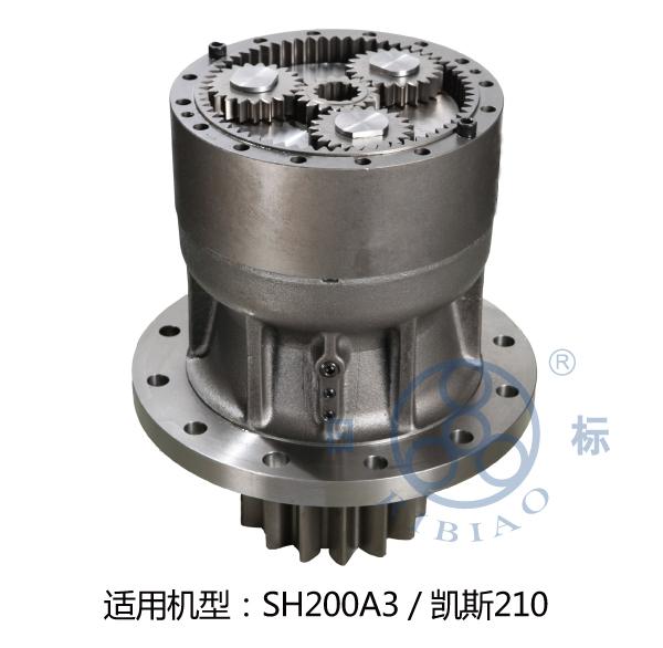 SH200A3/凱斯210