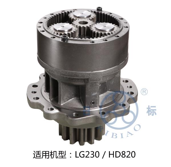 LG230/HD820