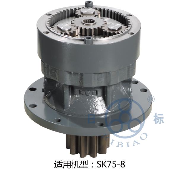SK75-8