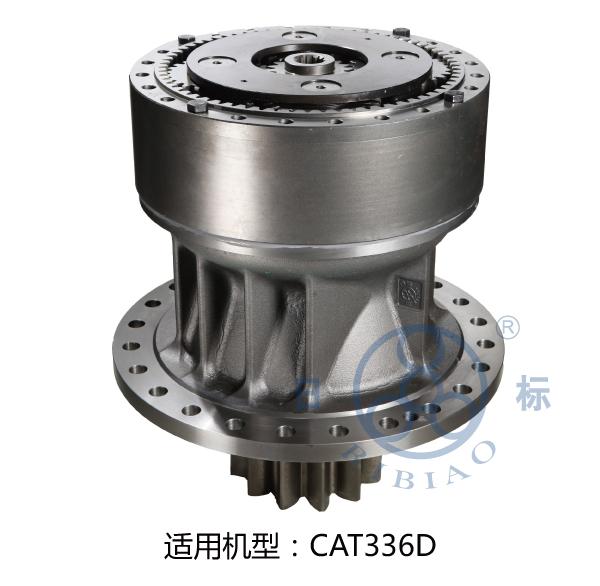 CAT336D