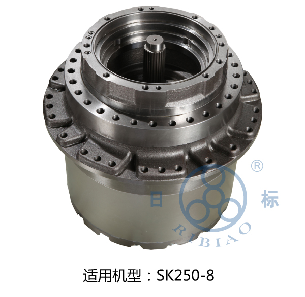 SK250-8