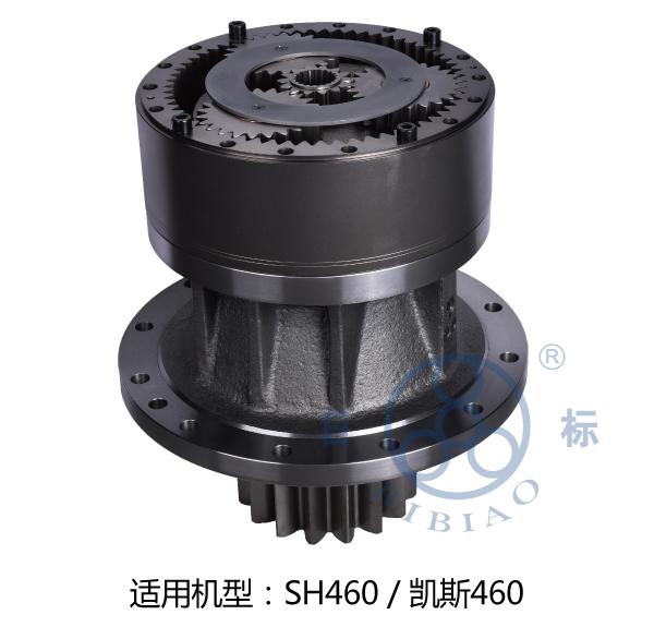 SH460/凱斯460