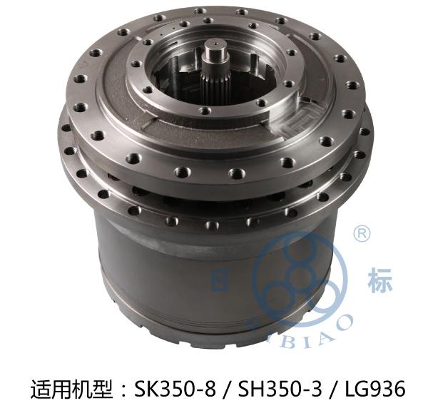 SK350-8/SH350-3/LG936