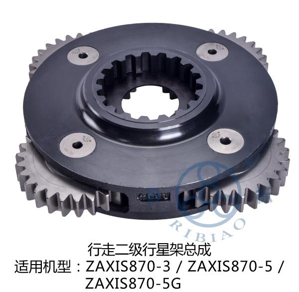 行走二级行星架总成 适用机型ZAXIS870-3/ZAXIS870-5/ZAXIS870-5G